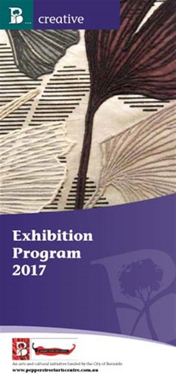 2017 Exhibition Brouchure - cover.jpg