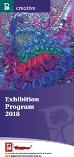 Exhibition Brochure 2018 - cover.jpg